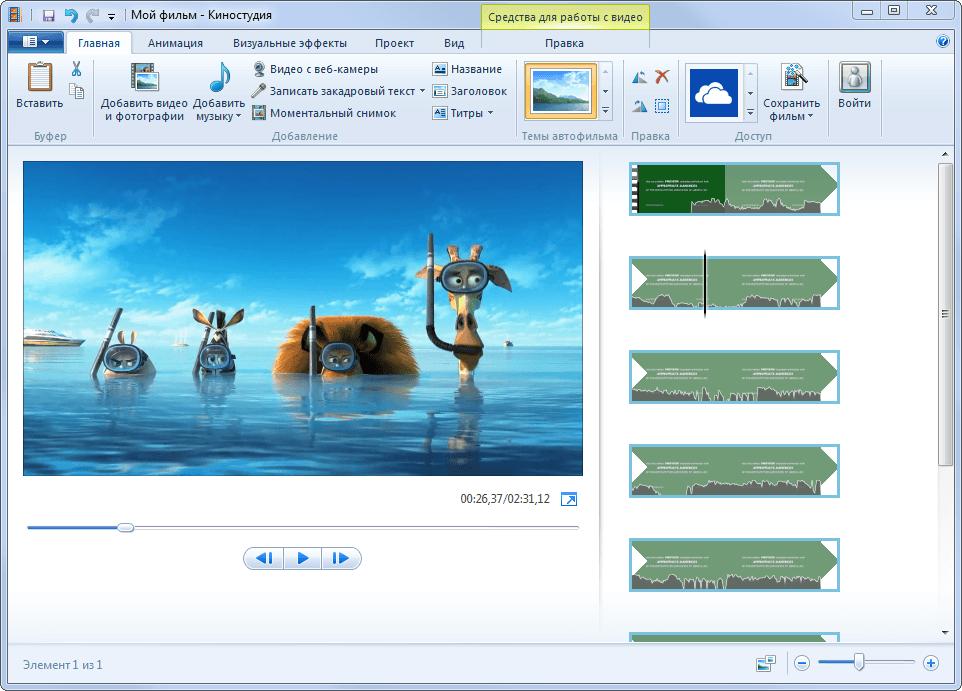 Программы windows скачать бесплатно